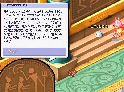 screenshot2003.jpg