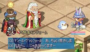 screenshot2005.jpg