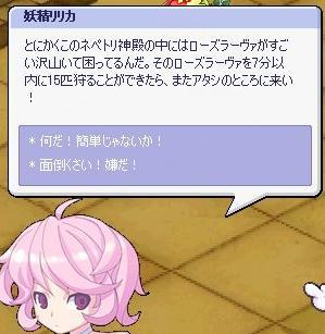 screenshot2006.jpg