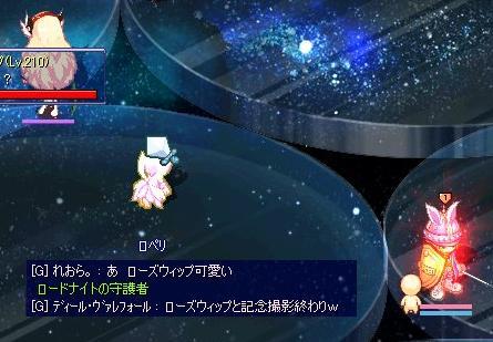 screenshot2007.jpg