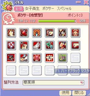 screenshot2026.jpg