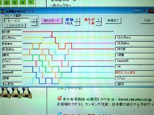 cyusen3.jpg