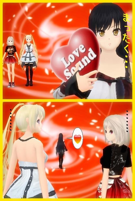 LoveSound③