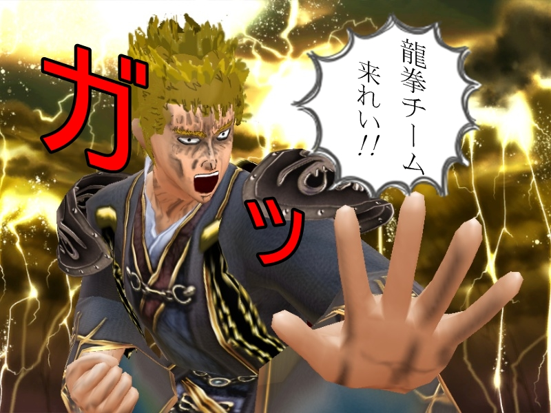 龍拳VS虎拳9