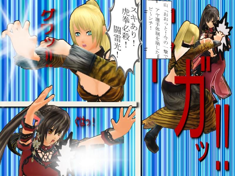 龍拳VS虎拳(3)6