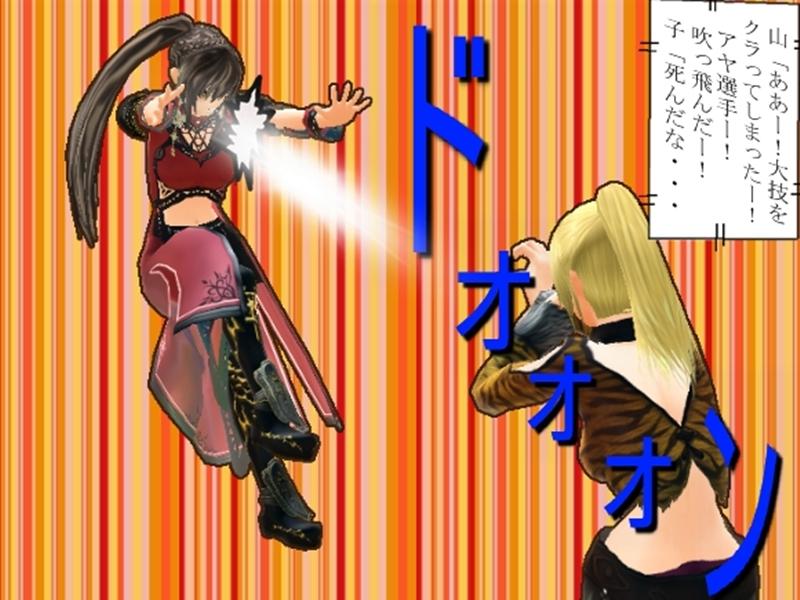 龍拳VS虎拳(3)7