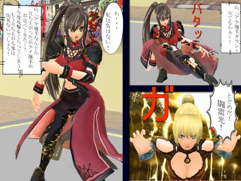 龍拳VS虎拳(3)8