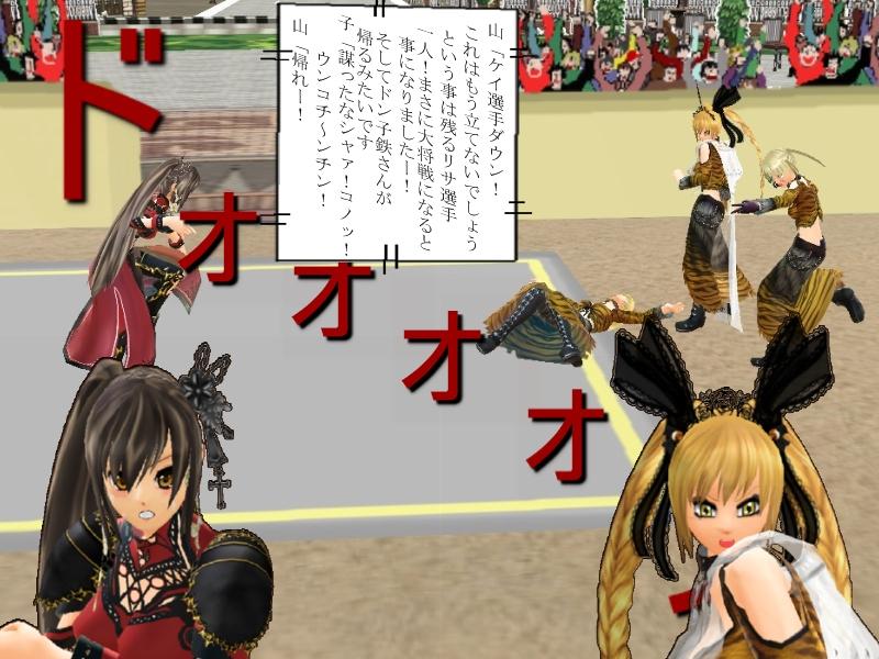 龍拳VS虎拳(3)13