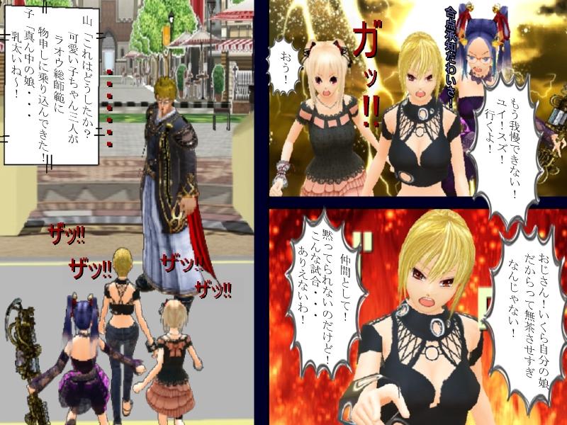 龍拳VS虎拳(3)15