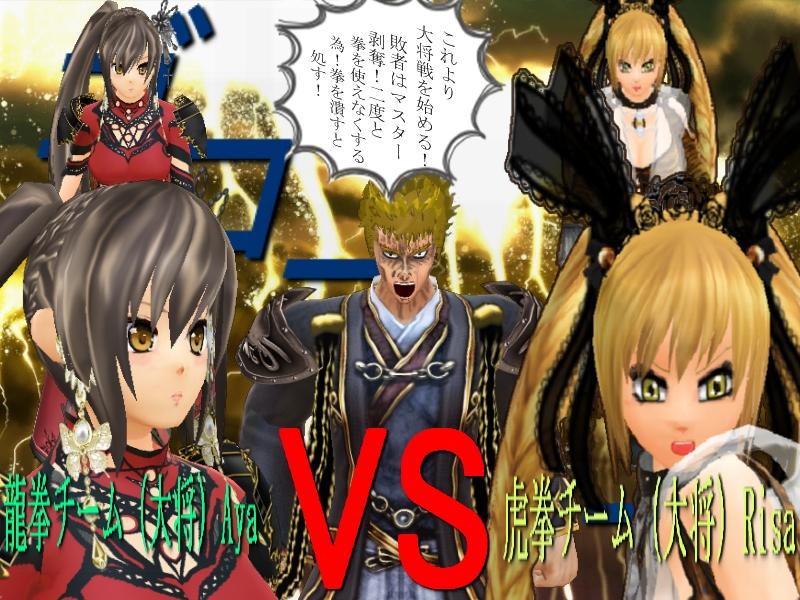 龍拳VS虎拳(4)7