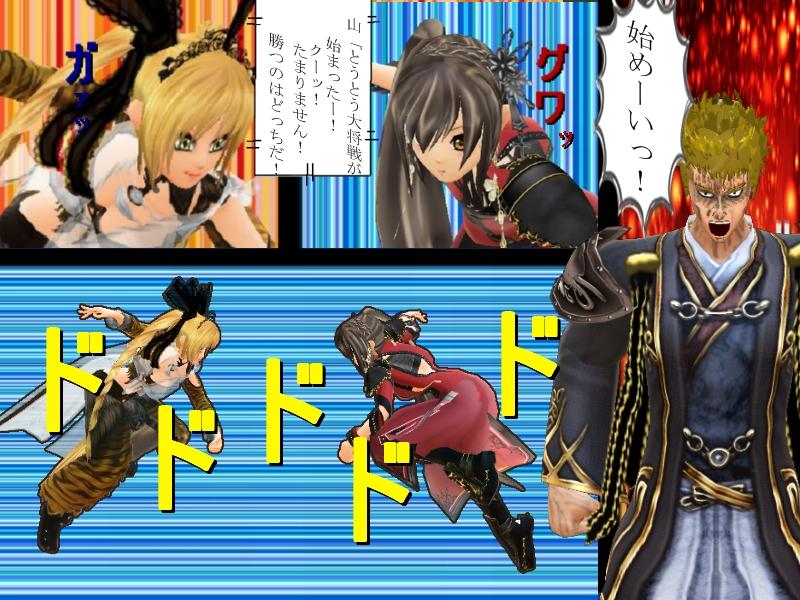 龍拳VS虎拳(4)9