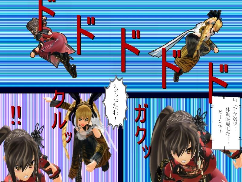 龍拳VS虎拳(4)11