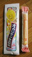 オカレモン金太郎飴