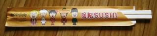 ハネトビ 回転寿司屋にチャレンジしてもらった割り箸