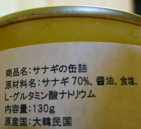 ポンテギ=さなぎ うひゃ~!!