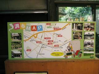 調布MAP