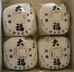 岡埜栄泉の豆大福