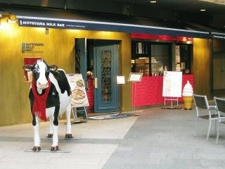 モトヤマミルク・バー