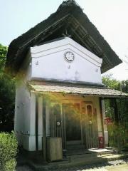 旧秋山家住宅土蔵