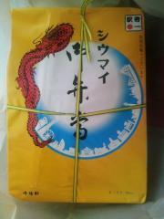 崎陽軒 シュウマイ弁当 780円