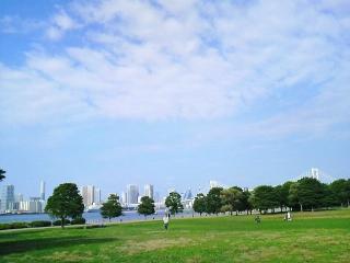 お台場 潮風公園