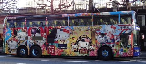 DSC00251キティバス500