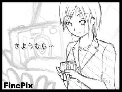さようなら…FinePix2