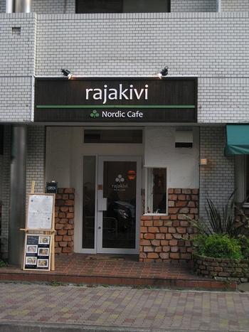 ラヤキヴィ (rajakivi)