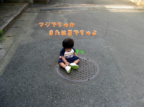 IMG_0025_1.jpg