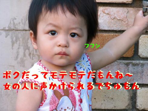 IMG_0035_3.jpg