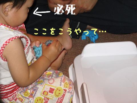 IMG_0055_2.jpg