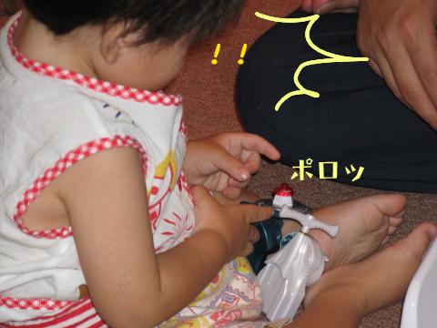 IMG_0069_2.jpg