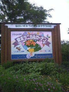 20090607201222