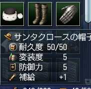 サンタ帽子黒