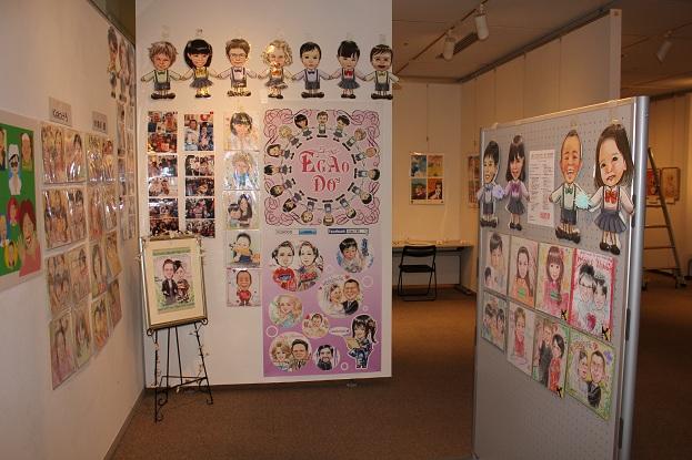 合同展示会2012 12