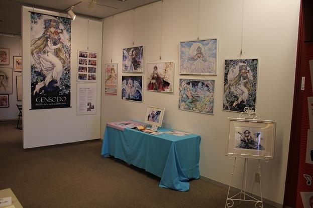 展示会2012 2