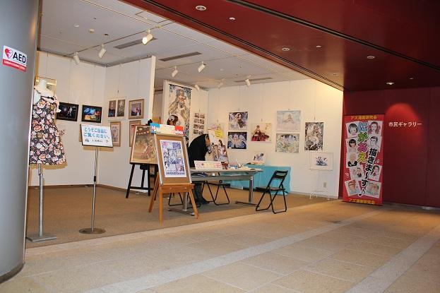 展示会2012 1
