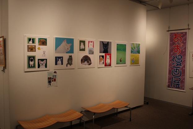 展示会2012 7