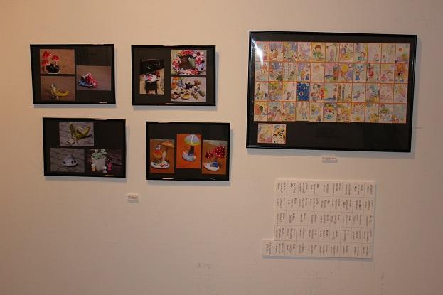 展示会2012 15
