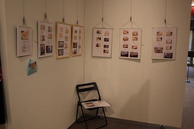 展示会2012 22