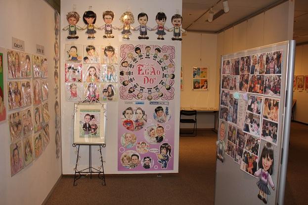 展示会2012 23