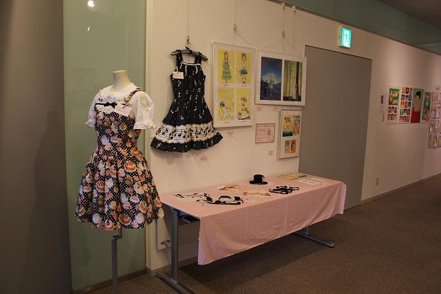 展示会2012 26
