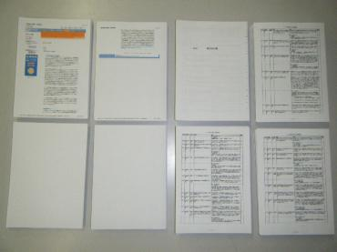 A6冊子作成過程②