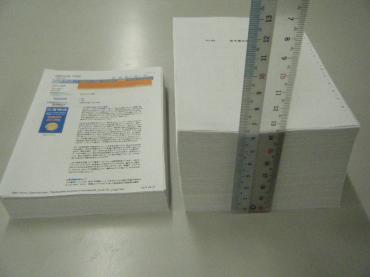 A6冊子作成過程③-2