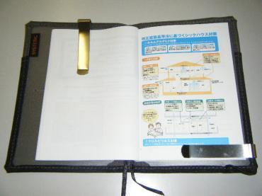 A6冊子作成過程⑧-1