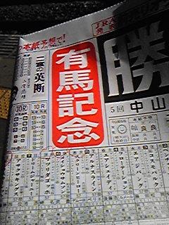 20081228135903