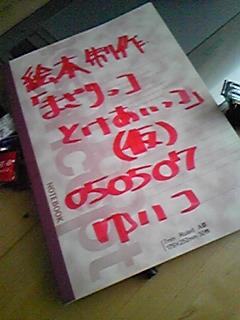 20090624083417