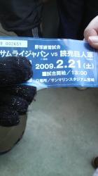 20090221091409