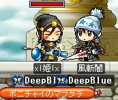 姫とクエクリア