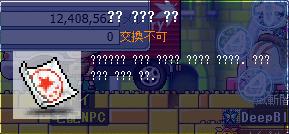 謎のETC